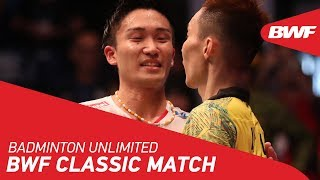 Download lagu Badminton Unlimited 2019 BWF Classic Match Lee Chong Wei vs Kento Momota BWF 2019 MP3