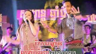 08 Cham Songsa Mok Leng Srok Thina ft Chalite