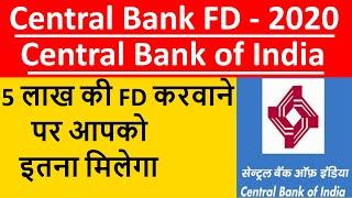 Central Bank of India Fix Deposit Plan 2020 Account Hindi | CBI FD Interest Rate 2020 Calculator
