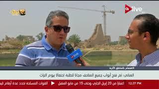 وزير الآثار: تم فتح أبواب جميع المتاحف مجانا للطلبة احتفالا بيوم التراث