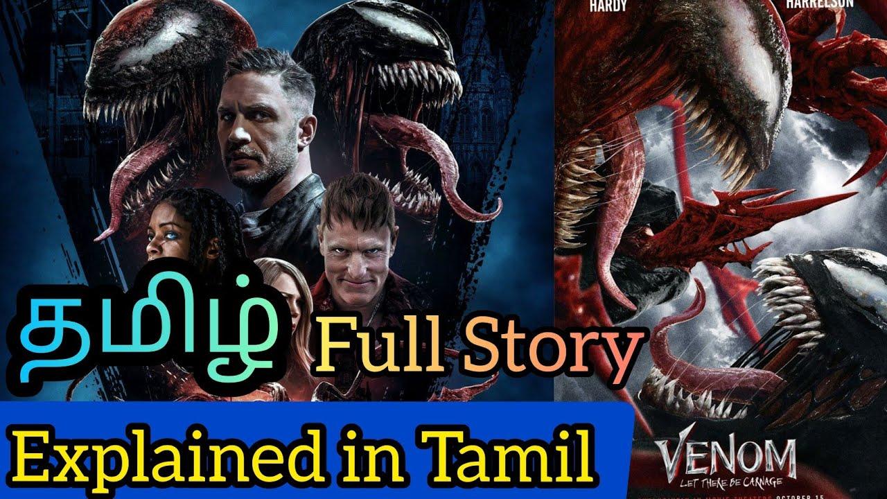 Download Venom Let There Be Carnage Explained in Tamil | Venom 2 Full Movie Explained (தமிழ்) | Marvel(2021)