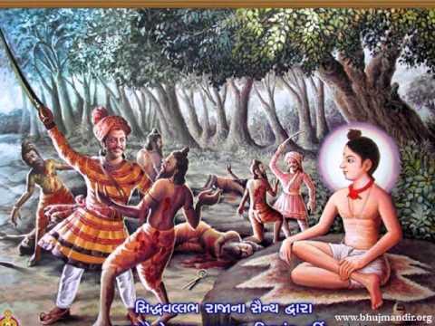 Akshrna Vasi Vhalo