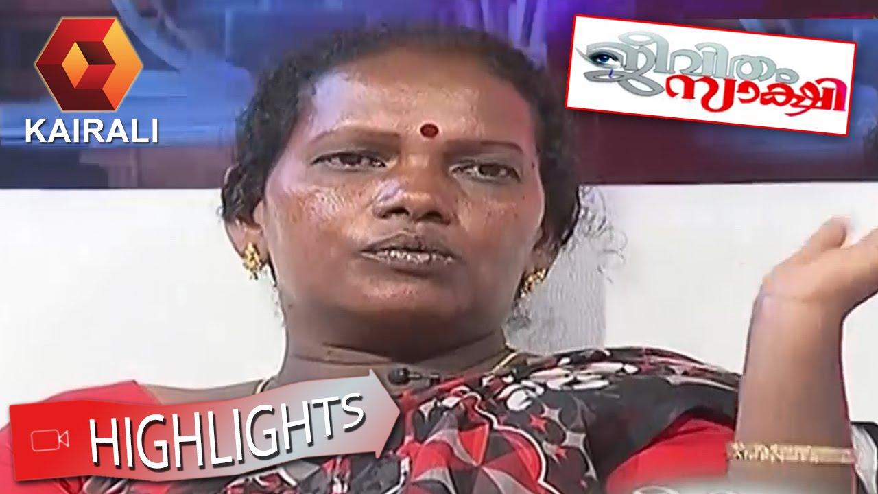 Jeevitham Sakshi 03 07 2015 Highlights