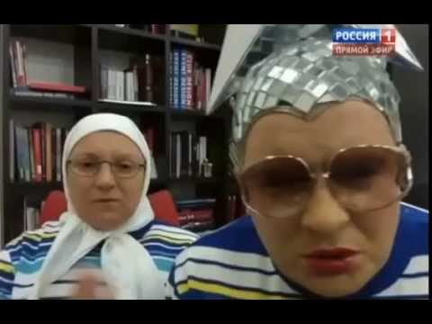 знакомства в скайпе россия