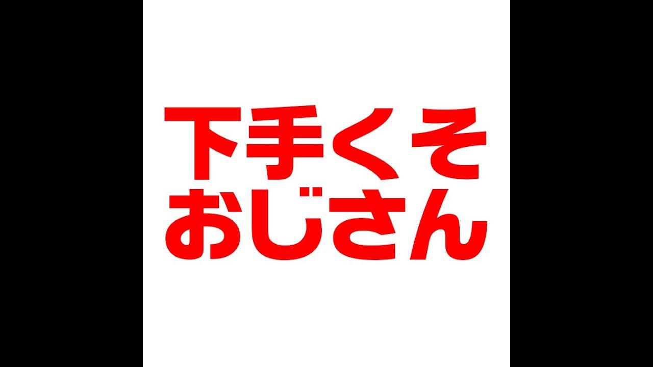 リスナー最強決定カスタムマッチ、クレイジーヒメーンへの道【フォートナイトライブ】吉本新喜劇・小籔千豊の生配信