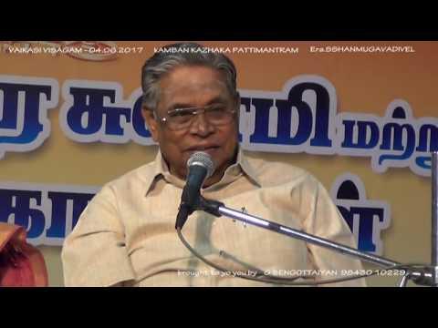 Shanmugavadivel - Naduvarurai -...