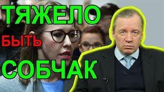 Клоунесса президентских выборов 2018. Аарне Веедла