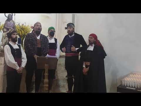 Miserere alistano Don Sancho en la Ermita de Gracia