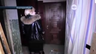 В Екатеринбурге судебным приставам все же удалось наказать семью, которая самовольно захватила чуть