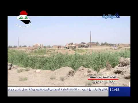 ISF operations of al-Karma in Anbar province 25.6.14