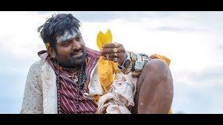 OFFICIAL : Kadaisi Vivasayi First Look I Vijay Sethupathi I Latest Tamil Cinema News