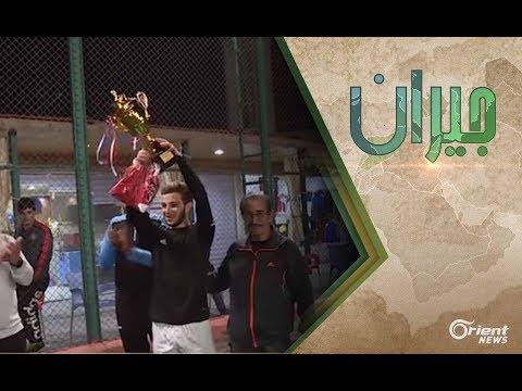من فاز بدوري كرة القدم السوري في الأردن ؟ وماذا يعني مصطلح - مسودن - ؟ - جيران  - 20:20-2018 / 2 / 18