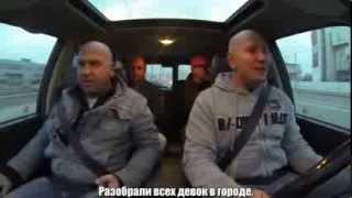 """Олег Ломовой """"Разобрали всех девок"""" с субтитрами"""