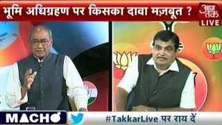 Takkar Jameen Par: Nitin Gadkari Vs Digvijay Singh On Land Bill (Part 2)