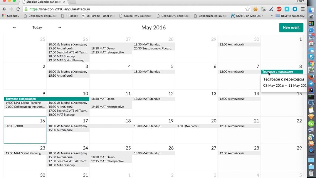 Angular Calendar.Sheldon Calendar Angular Attack 2016