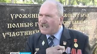 100 лет Первой мировой войне  В Воронеже вспоминали героев