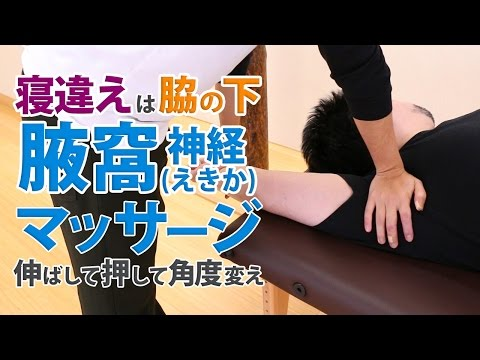 自分で出来る胃のムカムカ解消ツボ押しストレッチ | Doovi