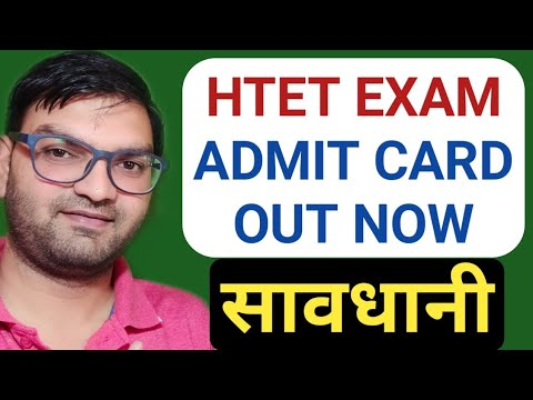 htet-exam-nov-2019-admit-card-download-link-activate-now---download-admit-card-on-mobile---ktdt