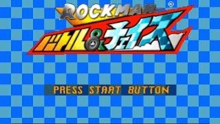 PSX Rockman Battle & Chase (EU Mega Man Battle & Chase)