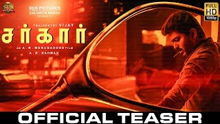 SARKAR Teaser Countdown - Thalapathy Vijay | AR Murugadoss | Sun Pictures | TT  287