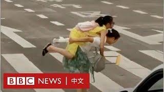 心理研究解答了 人性本善還是本惡?- BBC News 中文