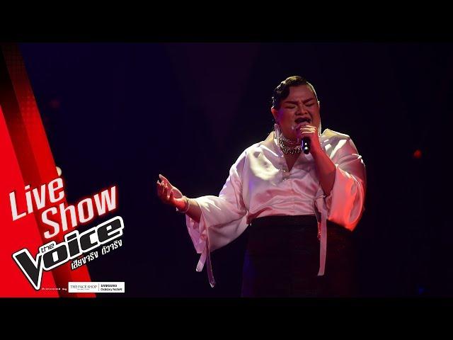 เอ็มมี่ - เพลงสุดท้าย - Live Show - The Voice Thailand 2018 - 4 Mar 2019