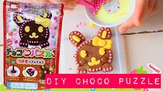 Japans Snoep: Diy Choco Puzzle Candy Kit Usagi - Popin' Cookin Mostcutest.nl