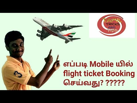 HOW TO BOOKING FLIGHT TICKET IN MOBILE