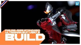 Figure-rise Standard Ultraman Suit Ver7.5 : build