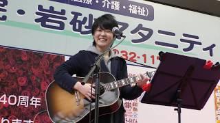 11月5日、 さんぽde野外ライブ(岐阜高島屋前わくわくステージ)での、...