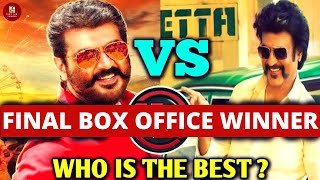 Viswasam VS Petta Final Box Office Collection! | Viswasam Final Box Office VS Petta Final Box Office