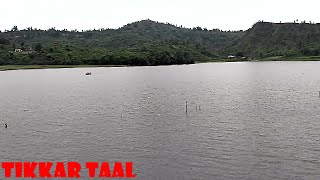 Tour to Tikkar Taal  | Morni Hills -  at Morni, Haryana.. Haryana Tourism