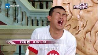 """【《奔跑吧3》收官之战为何跑男团惨叫连连?《亲爱的,热爱的》李现被催婚 相亲现场""""偶遇""""杨紫!】《好看中国蓝》20190711 [浙江卫视官方HD]"""