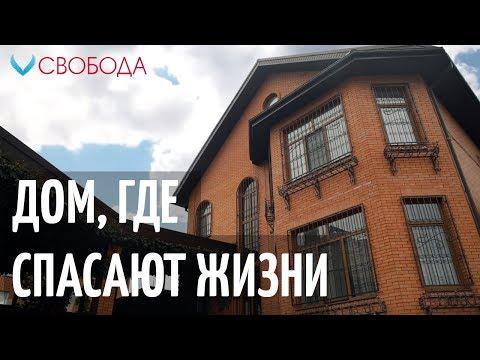 Лечение наркомании в Московской клинике. Центр реабилитации
