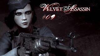 Velvet Assassin - 09 [FR][HD] - Le Troisième Homme - Prison