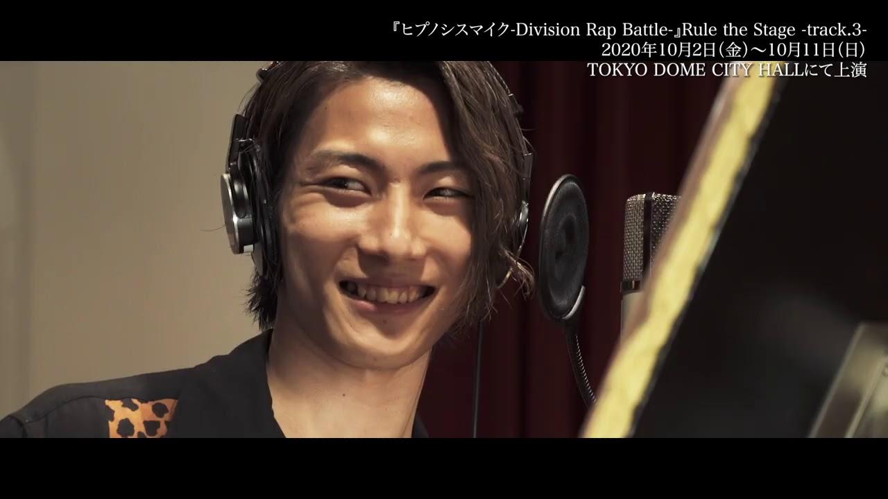 『ヒプノシスマイク-Division Rap Battle-』Rule the Stage -track.3- スポット