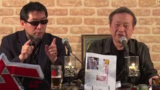 MUTube(ムー チューブ) 2018年4月号 #6 ○総力特集○ ゲスト:並木 伸一...