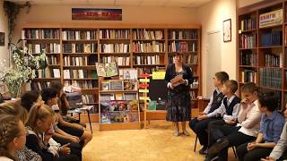 Библиотека № 4 им. Е. Исаева Библиотечный урок ''Будь в теме! Открой для себя яркий мир журналов''