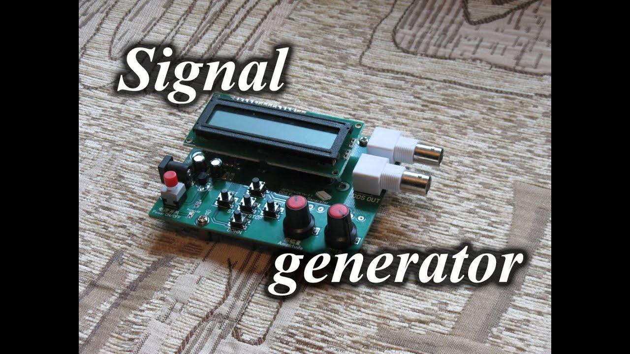 генератор г302б схема подключения