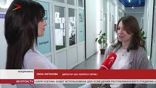 В Северной Осетии проводят курсы по робототехнике и медиа для педагогов допобразования