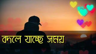 Sad Status   Sad Whatsapp Status   Bengali Sad Status   Sad Love Status   By My Unfinished Story