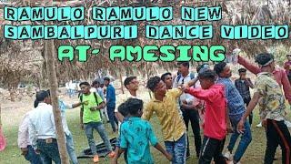 Ramulo Ramulo New Odia Sambalpuri Song At-Amesing post_ Serango
