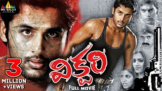 Victory Telugu Full Movie | Nithin, Shashank, Mamta Mohandas | Sri Balaji Video