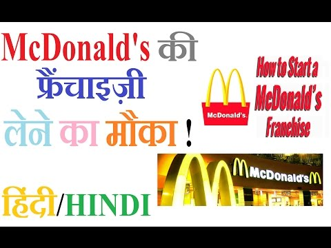 full Process to Take McDonald's Franchise in india