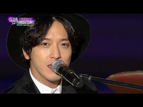 【TVPP】CNBLUE - Can't Stop (feat. Block B Zico), 씨엔블루 - 캔트 스탑 @ 2014 KMF Live