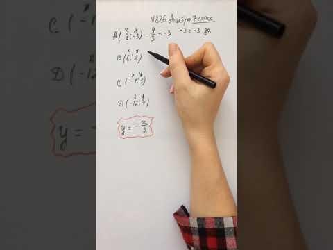 номер 826 учебника алгебра 7 класс мерзляк