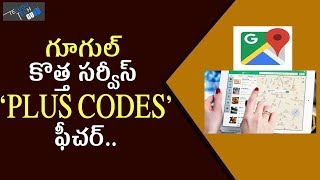 Google Launches Plus Codes In India, How To Use Them On Google - Telugu Tech Guru