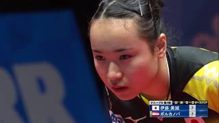 世界卓球2018 女子グループリーグ 第4戦 日本vsオーストリア 第1試合 伊藤美誠vsポルカノバ