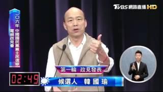 【沒說台獨是愛滋病就算客氣了】韓國瑜:台獨比梅毒還可怕!