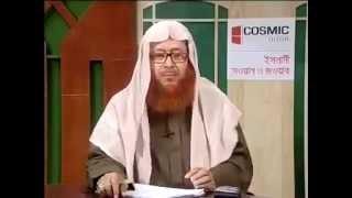 71 Niyot + Jaynamazer Doa + Sommilito Munajat  (Kamaluddin Jafori)